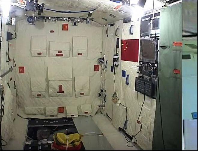 Tiangong 03